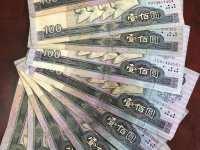 1990年版100元纸币现在值多少钱