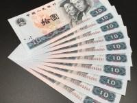 火凤凰 80年10元