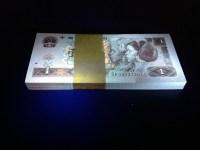 96年1元红金龙