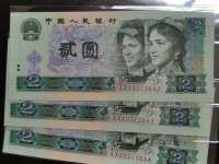 1980年2元绿精灵