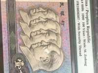 1990年100块钱人民币