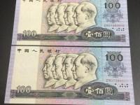 90年100元补号ZJ价格