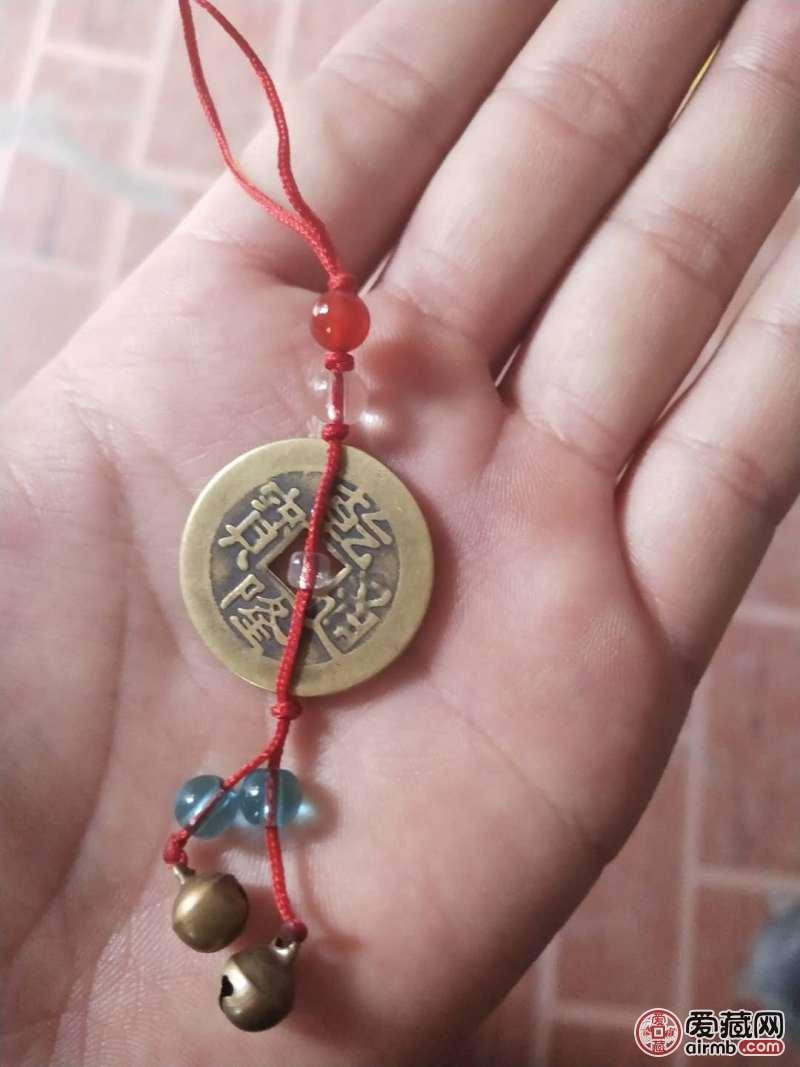名称:现代工艺钱币铃铛手
