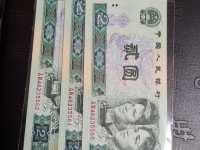 1980年老板2元钱的