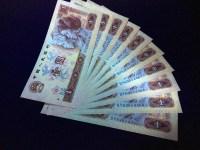 80版1元红金龙和金龙王