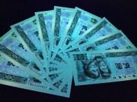 90年2元绿钻