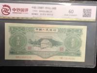 绿叁元的价格趋势