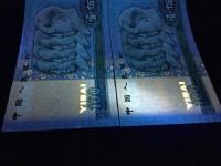 1990年100元老纸币