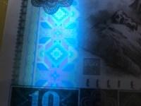 80年代的10元纸币