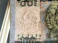90版100元纸币价格