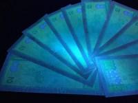 1990版2元人民币 绿幽灵