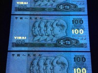 第5套90版100元人民币价格表