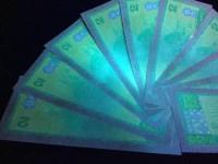 90年绿幽灵2元