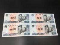 1980年版10元火凤凰