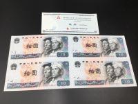 10元80版火凤凰