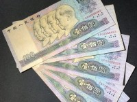90版100元人民币单张多少钱