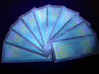 第四套人民币90版2元