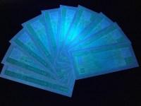 第四套90版2元绿幽灵荧光币