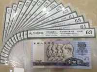 80版1元天蓝