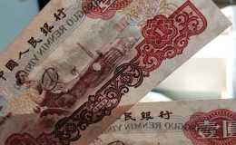 60版1元人民币单张价格表   60版1元人民币图片