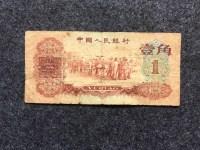 60年1角枣红