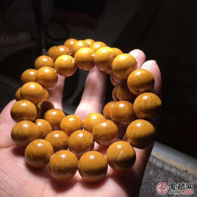 紫金鼠正圆光珠,尺寸15