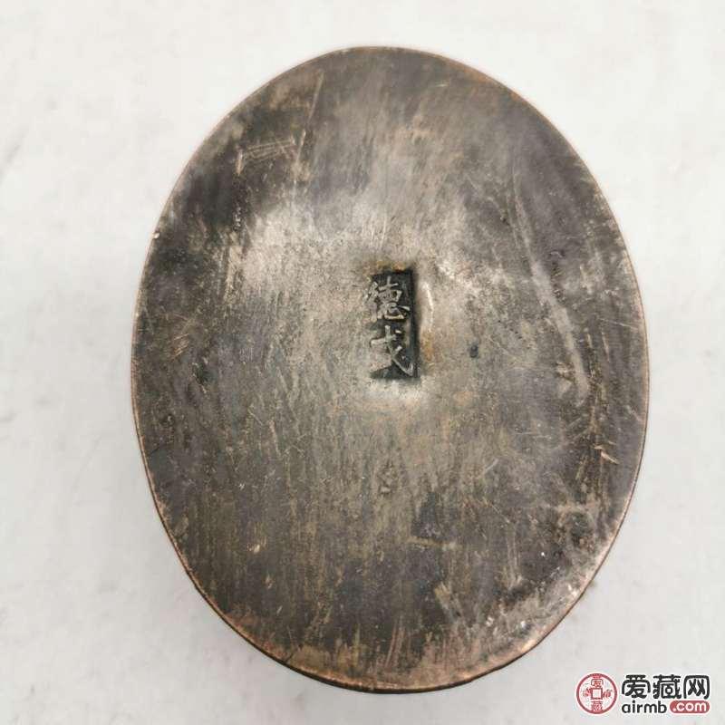 古玩铜器收藏,铜墨盒,毛