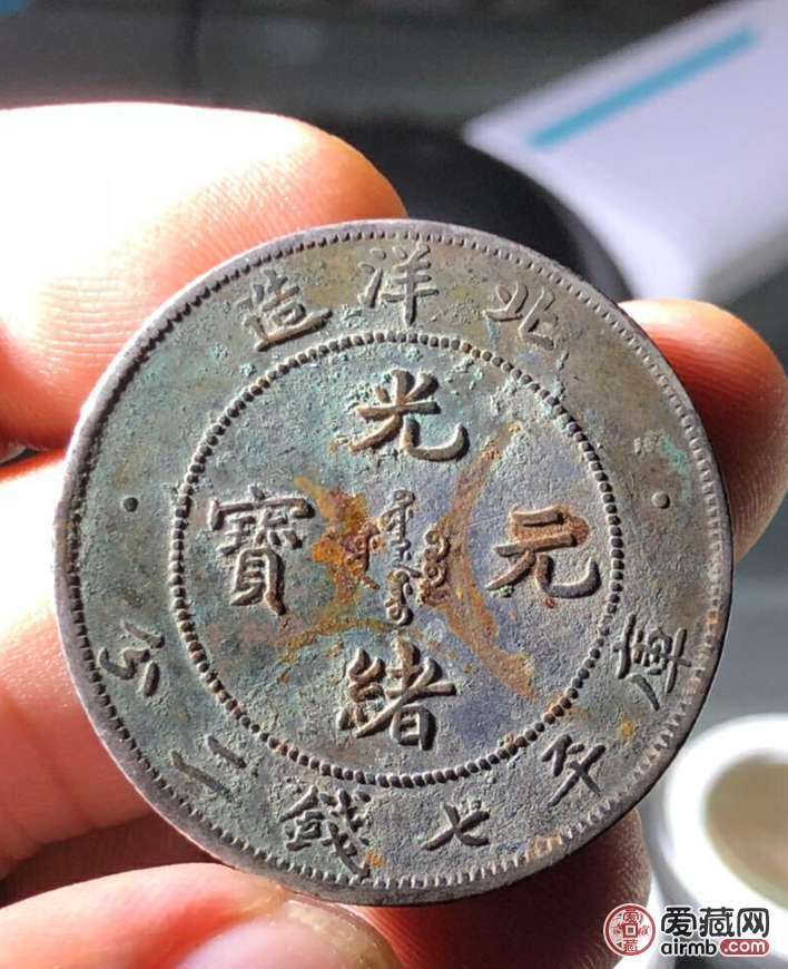 北洋34年库平七钱二分