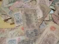 第三代人民币背绿一角