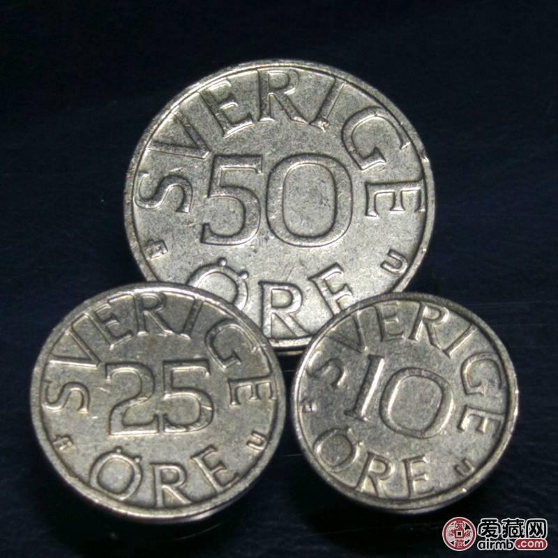 0元起拍,瑞典七八十年代