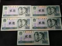 90年2元人民币绿幽灵