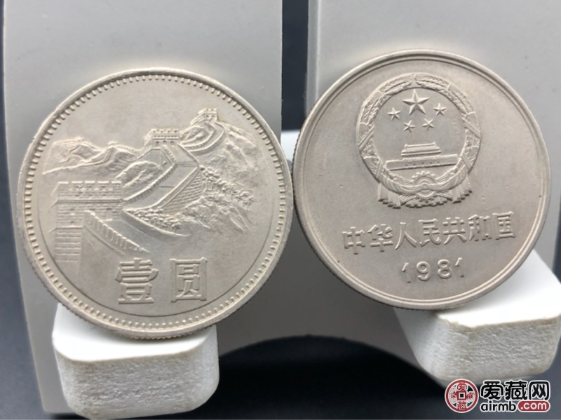 猴年纪念币一枚,保粹严评鸽子杨宗纬下载图片