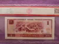 80年代1元钱值多少钱