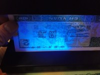 90年2元荧光板