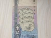 第四套人民币100人