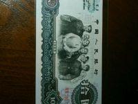 人民币大团结10元价格