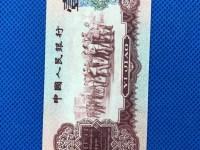 60年1角(枣红)