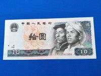 1980年的10块钱