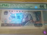 80版人民币5元