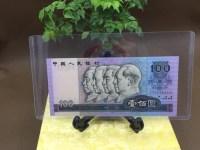 第四套人民币100纸币80版