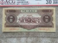 1956年5元钱纸币值多少钱