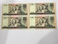 90年代 50纸币