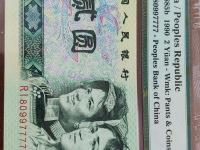 2元纸币1990年