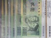 90版蓝2元