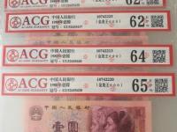 80年1元红金红