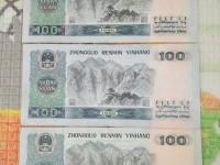 90年版100元人民币多少钱