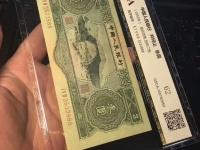 人民币三元市场价多少钱