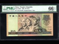 1990年的50元面值