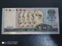 1980年100币