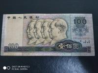 第四套人民币80旧版100